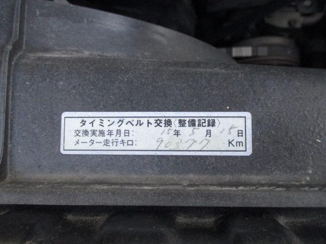 S58年 マークⅡ