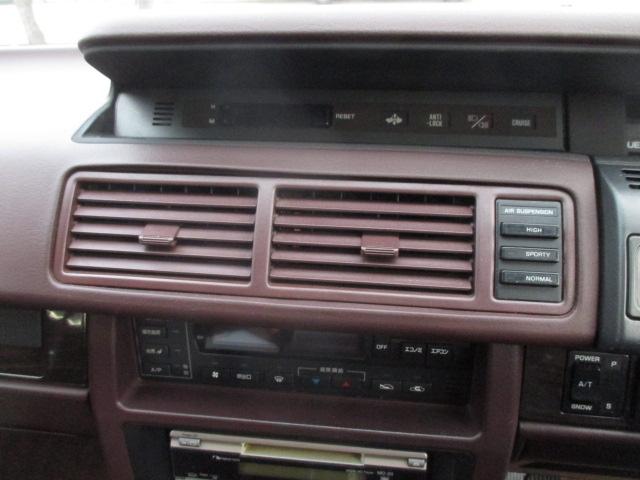 S62年 セドリック