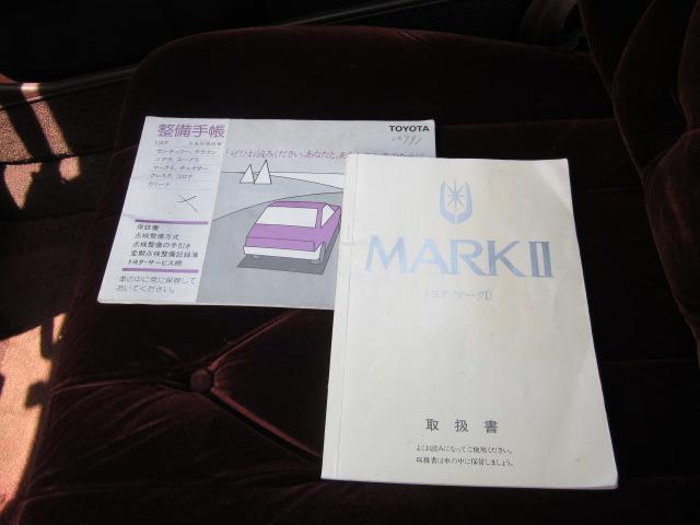 S62年 マークⅡ 4D